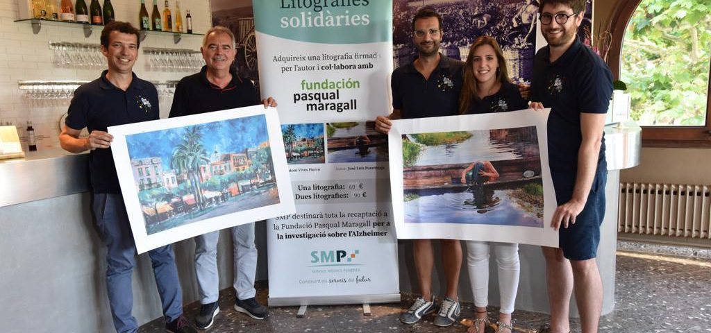 Membres i administradors del Firart amb la iniciativa Litografies Solidàries